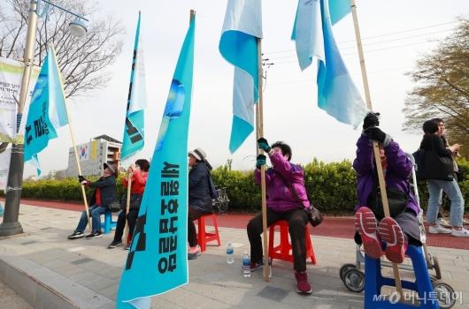 [사진]4.16 생명안전공원 건립 반대 시위