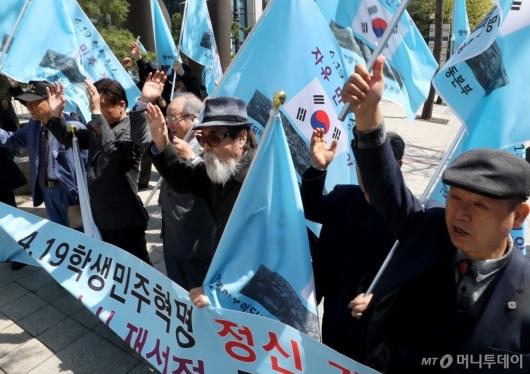 [사진]4.19학생민주혁명 정신계승 선언대회