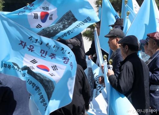 [사진]4.19혁명 정신계승 선언대회