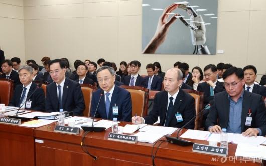 [사진]KT 화재원인 규명 및 방지대책 청문회