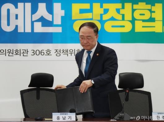 [사진]추경 당정 참석한 홍남기 부총리