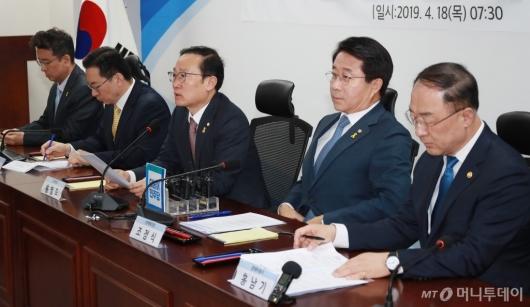 [사진]2019년도 추경 당정 개최