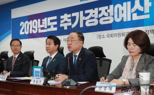 [사진]2019년도 추가경정예산 당정협의
