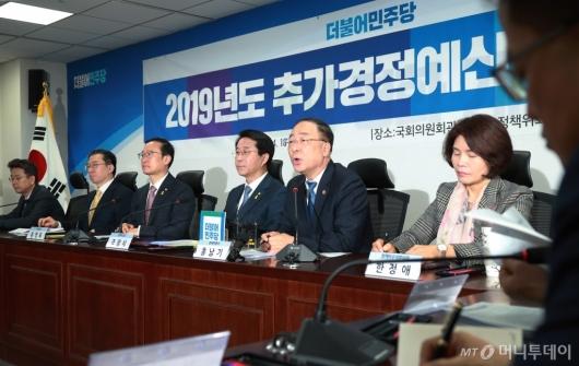 [사진]2019년도 추가경정예산 당정협의 개최
