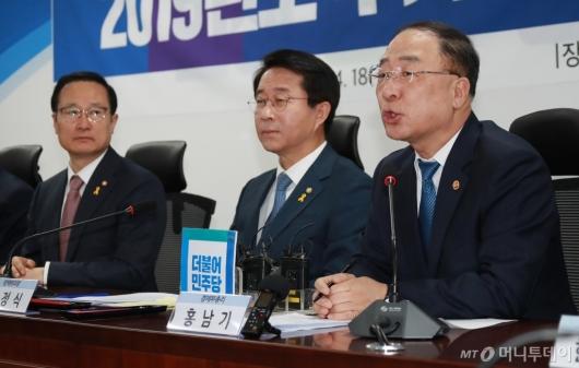 [사진]추경 당정 모두발언하는 홍남기 부총리