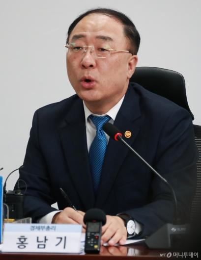 [사진]추가경정예산 당정 모두발언하는 홍남기 부총리
