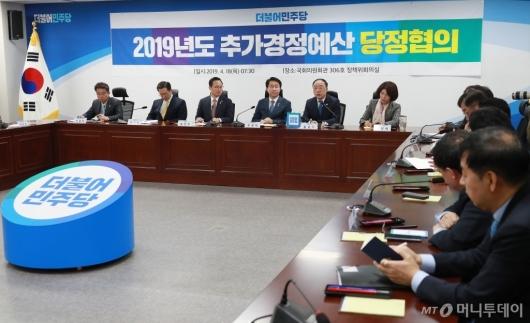 [사진]추가경정예산 당정협의