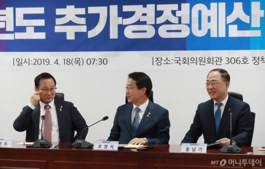 [사진]추경 당정 준비하는 홍영표-조정식-홍남기