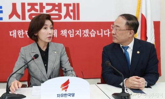 [사진]나경원 만난 홍남기 경제부총리