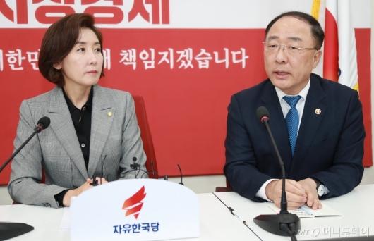 [사진]추경 관련 자한당 찾은 홍남기 경제부총리