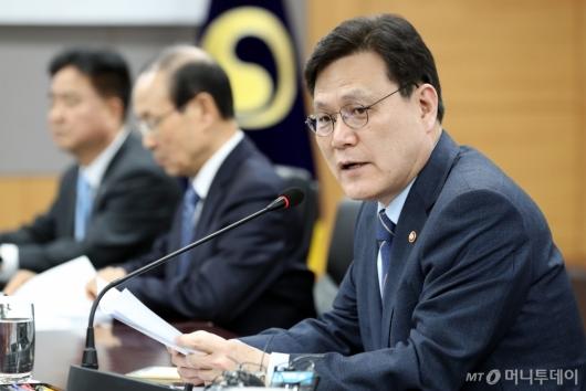 [사진]발언하는 최종구 금융위원장
