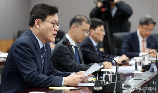 [사진]모두발언하는 최종구 금융위원장