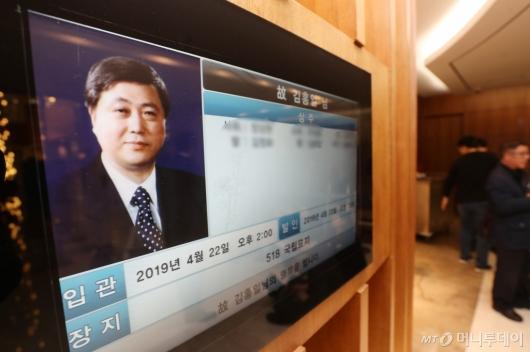 [사진]故김홍일 전 의원 빈소