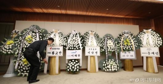 [사진]정계 주요 인사들 화환 놓여진 故김홍일 전 의원 빈소
