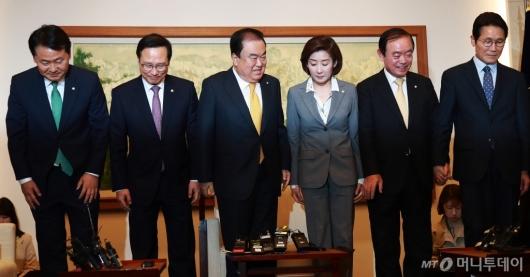 [사진]'4월 국회 정상회 될까?'