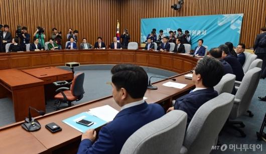 [사진]바른미래당 의원총회