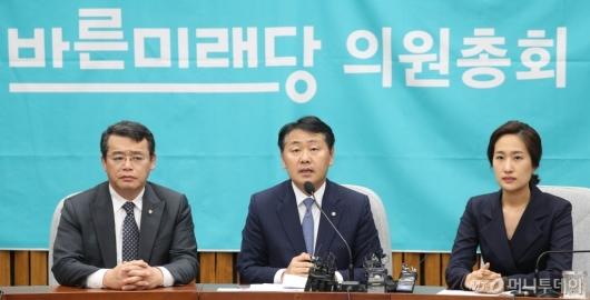 [사진]바른미래당, 선거제·공수처 신속처리안건 합의안 추인