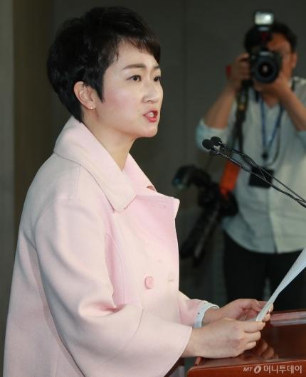 [사진]탈당 기자회견하는 이언주 의원