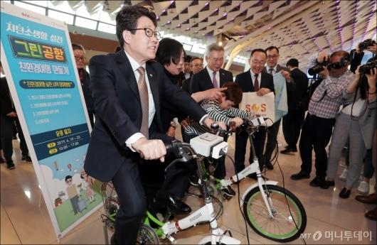 [사진]'그린공항, 친환경 캠페인' 참석한 조명래 장관