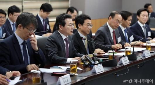 [사진]모두발언하는 김용범 금융위 부위원장