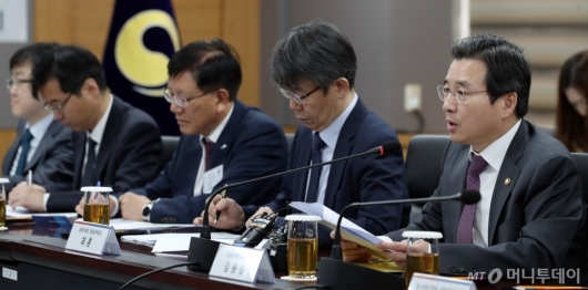 [사진]발언하는 김용범 금융위 부위원장