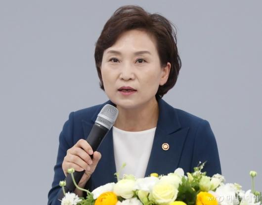 [사진]인사말하는 김현미 국토부장관
