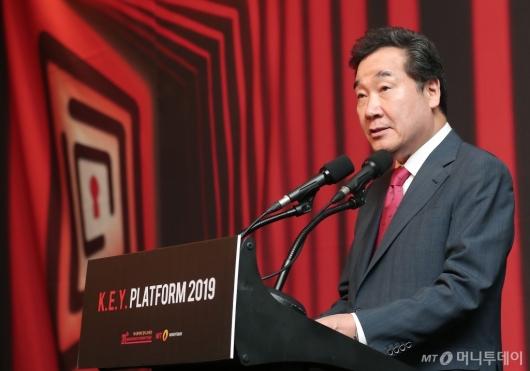 [사진]키플랫폼 2019 축사하는 이낙연 총리
