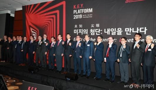 [사진]머니투데이미디어 '키플랫폼 2019' 리셉션 개최