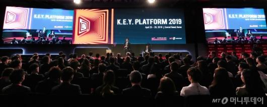 [사진]머니투데이 '2019 키플랫폼' 개막