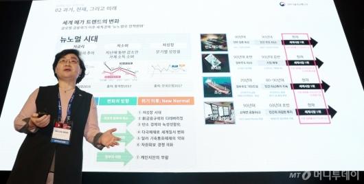 [사진]'2019 키플랫폼', 한국 과학 기술 세계의 뉴 패러다임 기조특강
