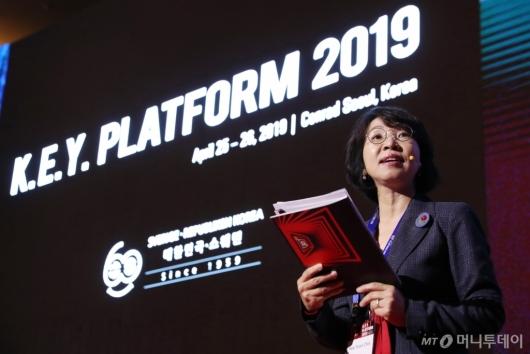 [사진]최희윤 원장, '과학기술 혁신의 내일을 만나다'