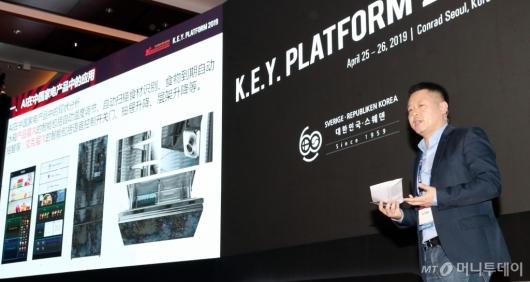 [사진]'중국 AI 기술의 현재와 미래'