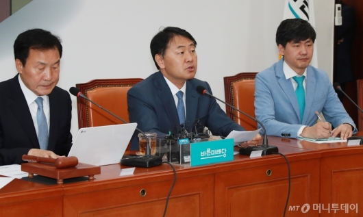 [사진]김관영 '바른미래당 공수처法 별도 발의할 것'