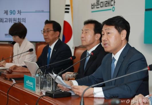 [사진]김관영 '공수처법 별도 발의하겠다'