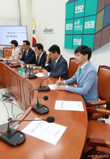 [사진]'최고위원 없는 최고위원회의'