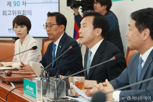 [사진]모두발언하는 손학규 대표