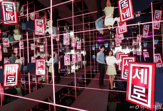 [사진]삼성전자가 선보이는 신개념 TV