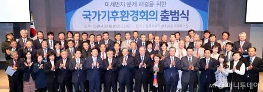 [사진]박수치는 국가기후환경회의 출범식 참석자들
