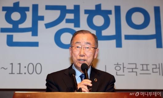 [사진]인사말하는 반기문 국가기후환경회의 위원장