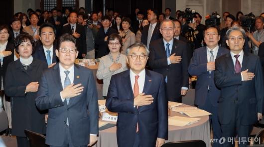 [사진]국민의례하는 국가기후환경회의 출범식 참석자들