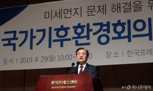 [사진]축사하는 노영민 대통령 비서실장