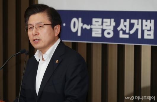[사진]모두발언하는 황교안...'아몰랑 선거법'