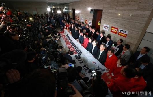[사진]회의장 막은 자유한국당