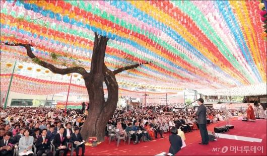 [사진]'불기 2563년 봉축법요식'
