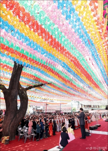[사진]부처님오신날 봉축법요식