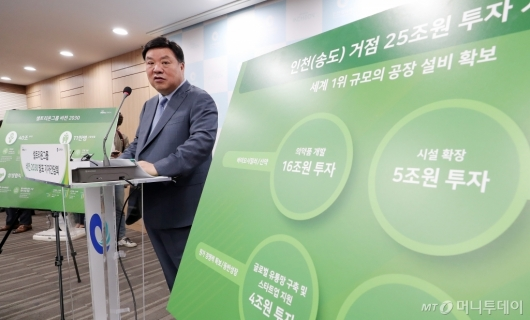 [사진]서정진 회장, '셀트리온 비전 2030 발표'