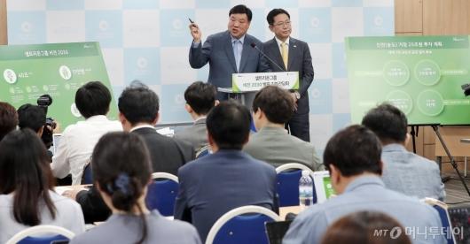 [사진]셀트리온, '25조 투자, 인천 송도 바이오밸리 만든다'