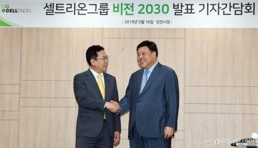 [사진]손 잡은 셀트리온-인천