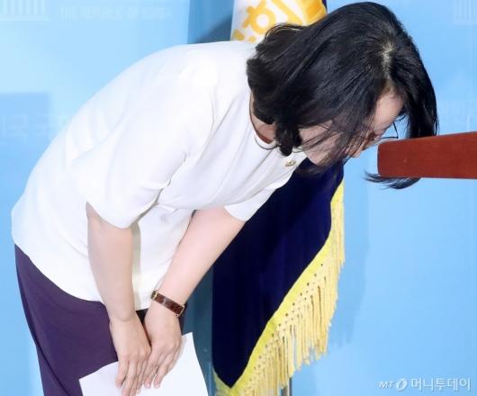 [사진]고개 숙여 사과하는 김현아