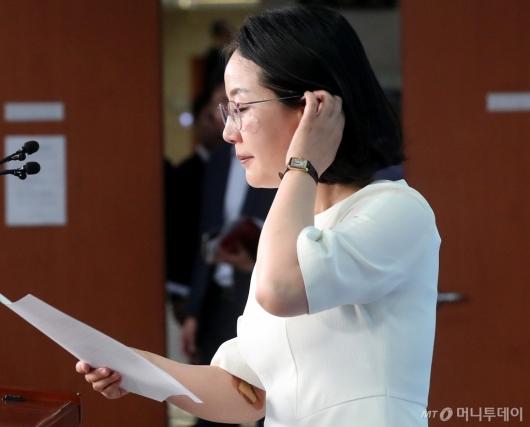 [사진]한센병 발언 김현아 의원 기자회견